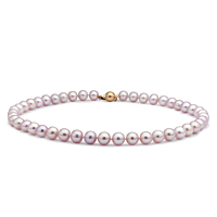 Natural Colour Pink Pearls, 40Cm Row